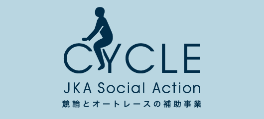 23_CYCLE_LOGO_530x240.png